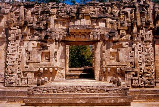 Zona Arqueológica de Chicanná, Campeche