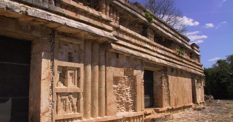 Zona Arqueológica de Chunhuhub, Campeche