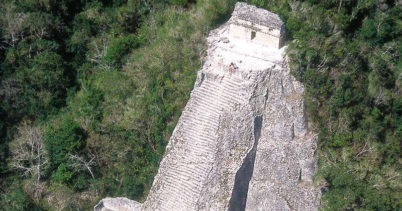 Zona Arqueológica Cobá, Quintana Roo